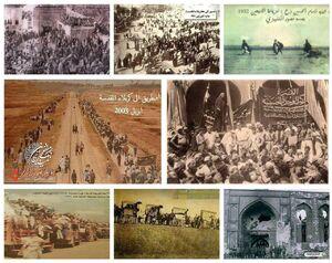 تصاویر پیادهروی اربعین در صد سال گذشته