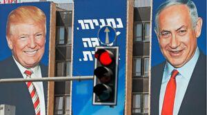نتانیاهو برای نجات از زندان در فکر جنگ است/ ۱۱کارت طلایی ترامپ برای نجات نتانیاهو/ حکم اعدام سیاسی نتانیاهو صادر شد