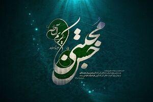 حدیث روز/ سخن امام حسن(ع) درباره گرامیترین و زیرکترین افراد