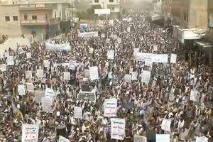 تظاهرات گسترده مردم یمن در تمجید از عملیات «نصر من الله»