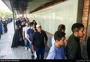 اداره گذرنامه در آستانه سفر اربعین حسینی