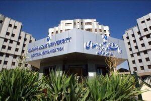 اعلام زمان برگزاری امتحانات پایان ترم دانشگاه آزاد