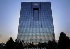 هشدار بانک مرکزی به مردم: مراقب خریدهای اینترنتی باشید