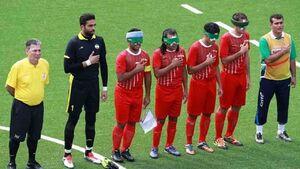 فوتبال نابینایان ایران نایب قهرمانی آسیا شد