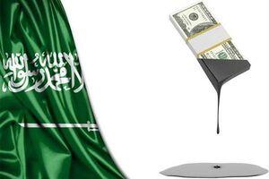 اقتصاد عربستان در سراشیبی سقوط