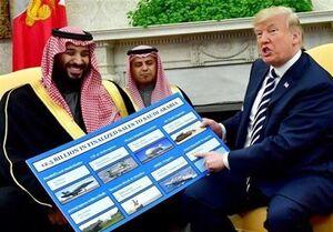 عربستان بزرگترین وارد کننده سلاح در دنیا