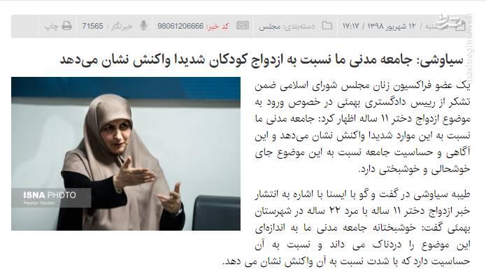 کامیل احمدی کیست و چه پروژه ای را در ایران دنبال می کرد؟ +تصاویر