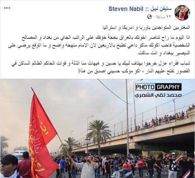 رهبری جریان فتنه در عراق بر عهده کیست
