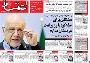 اگر به آل سعود امتیاز بدهیم، تحریمها میرود!/ عبدی:پرداخت یارانه به مردم، بی معنی است!