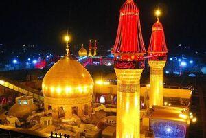 تصویری زیبا از گنبد حرم امام حسین(ع)