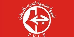 واکنش فلسطینی ها به بازی تیم فوتبال عربستان در سرزمین های اشغالی