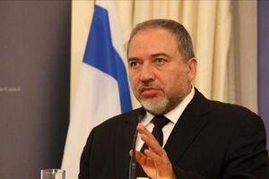 لیبرمن خطاب به وزرای نتانیاهو: به جهنم بروید