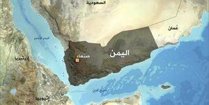 افشای طرح تجزیه یمن به سه اقلیم +نقشه