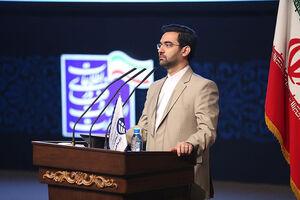 واکنش یک خبرنگار به ادعای آذری جهرمی