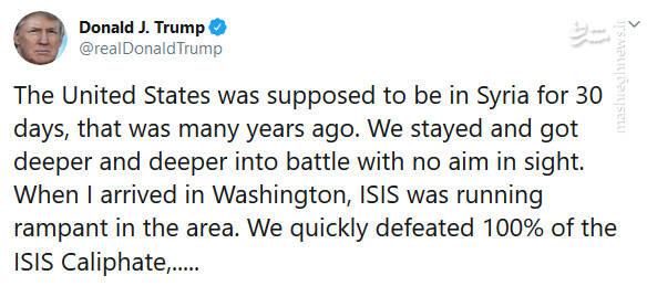 نقش برجهای ترامپ در عقبنشینی آمریکا از سوریه