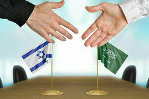 ورود تیم ملی عربستان به خاک فلسطین با اسکورت رژیم صهیونیستی +عکس