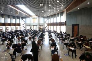 مهمترین تغییرات کنکوری سال۹۹/واگذاری پذیرش بدون آزمون به دانشگاه