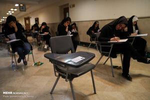 اصلاحات جداول رشته ها و مواد امتحانی کنکور کارشناسی ارشد سال ۹۹