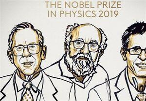 جایزه صلح نوبل ۲۰۱۹ در زمینه فیزیک به یک کیهانشناس و دو اخترشناس رسید