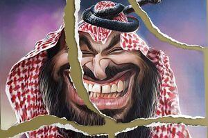 عدم همکاری دولت با نمایشگاه یمن!