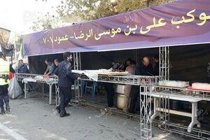 عکس/ برپایی موکب حسینی در استادیوم آزادی
