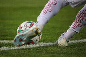 تیم ملی فوتبال ایران کامبوج مقدماتی جام جهانی استادیوم