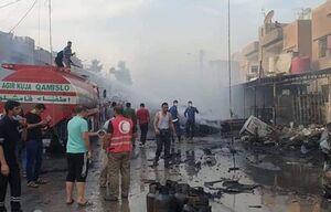 فیلم/ انفجار خودرو بمبگذاریشده در راسالعین