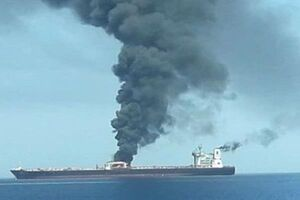 بازتاب حادثه نفتکش ایرانی در رسانههای دنیا