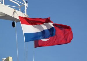 پرچم نمایه ترکیه و هلند