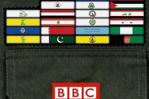 بیبیسی: برگ برنده ایران در جنگ