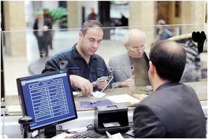 بررسی «حسابهای بانکی مشکوک» توسط سازمان مالیاتی