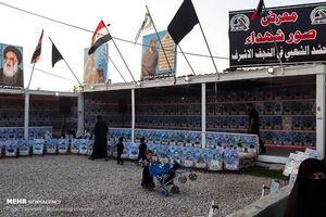 چگونه از زحمات میزبانان عراقی قدردانی کنیم؟!