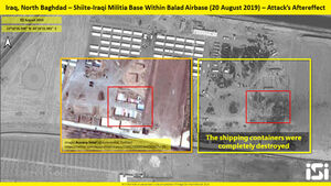 نقش عربستان و شبهنظامیان کُرد در حملات پهپادی به عراق / پهپادهای اسراییلی چگونه به پایگاههای حشدالشعبی حمله کردند؟ +تصاویر