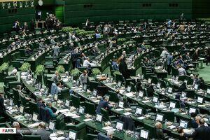 عکس/ جلسه علنی مجلس به ریاست مسعود پزشکیان