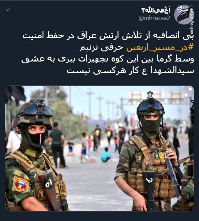 عکس سرباز اربعین