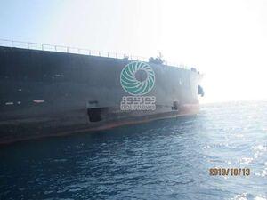 تصویر جدید از محل اصابت موشک به نفتکش ایرانی