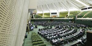 تذکرات بی جواب مجلس به سوال از وزرا تبدیل میشود