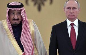 پوتین و ملک سلمان