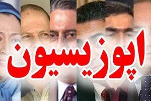 اهمیت ریشه یابی پدیده فاشیسم در اپوزیسیون ایرانی