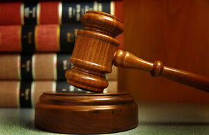 انضباطی و قضایی