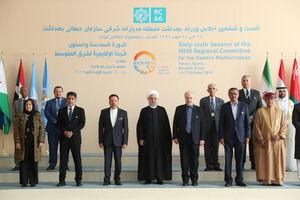 اجلاس وزرای بهداشت «کشورهای منطقه مدیترانه»