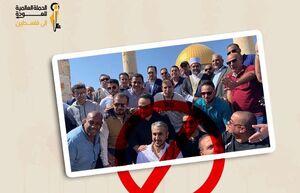فوتبال دستمایه خیانت تاریخی عربستان به فلسطین