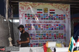 آغاز به کار موکب دانشجویان جهان اسلام در راهپیمایی اربعین