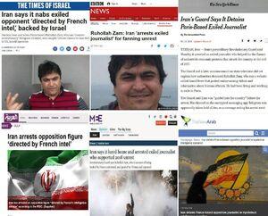 جیغ رسانههای غربی برای عملیات شکار شغال