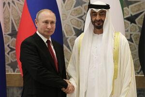 سفر پوتین به امارات