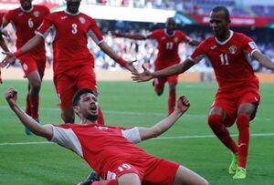 برتری اردن مقابل نپال
