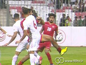 بحرین - ایران