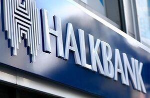 بانک هالک