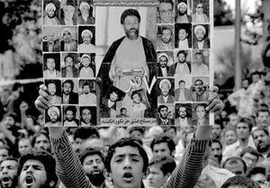 ترور روحانیون شاخص در دهه ۶۰ چگونه انجام گرفت؟ +عکس