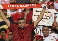 شکایت ایران به فیفا در پی توهین بحرینیها به سرود ملی ایران